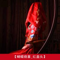 婚庆用品红盖头新娘盖头纱中式刺绣结婚盖头嫁妆蕾丝新娘头纱盖头