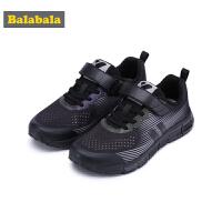 巴拉巴拉童鞋男童运动鞋儿童鞋子男2018新款秋季中大童运动跑鞋