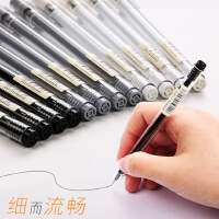 得力中性笔全针管0.38mm黑色可爱签字笔学生用碳素笔水笔办公用品