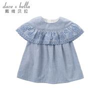 戴维贝拉夏季新款女童连衣裙宝宝条纹裙子DB10522
