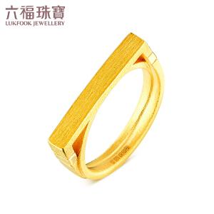 六福珠宝桥系列黄金戒指D字戒足金指环女款简约闭口戒 L17TBGR0004
