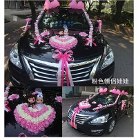 婚车装饰车头用品套装婚礼婚庆结婚车队花车装饰套装头车花装饰 情侣娃娃 粉色+白