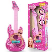 儿童吉他玩具仿真迷你乐器可弹奏宝宝听力发育玩具