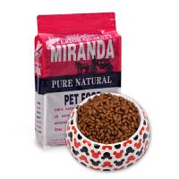 MADDEN麦豆宠物主粮猫粮 幼猫孕猫及哺乳期猫通用 猫咪主食全期猫咪