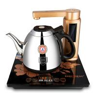 金灶(KAMJOVE)全智能自动上水电热水壶泡茶电茶壶 全自动电茶炉 V7