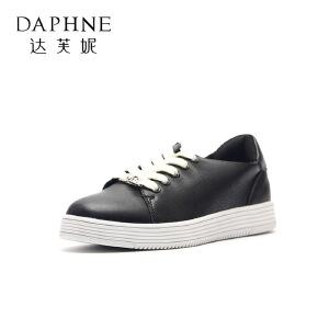 【达芙妮超品日 2件3折】鞋柜春季新款休闲系带板鞋透气运动鞋童鞋