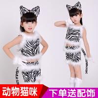 六一儿童动物表演服夏小猫咪女孩波斯猫卡通cos舞蹈节目演出服装