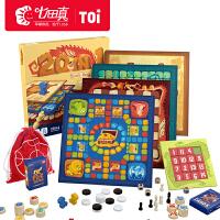 儿童棋飞行棋多功能棋桌面游戏龙与宝藏经典游戏象棋益智早教玩具