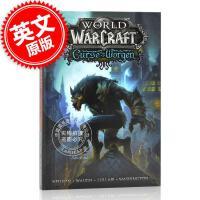 现货 World of Warcraft: Curse of the Worgen: Blizzard Legends