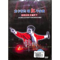 韩红-龙卡有约唱红平安夜-2003韩红北京首体平安夜演唱会珍藏版DVD( 货号:1051030090045206)