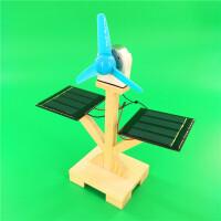 自制太阳能风扇DIY科技小制作材料包小学生科学实验儿童手工玩具 +画笔+颜料