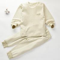 贝萌 新生儿衣服0-3月纯棉秋季男女宝宝内衣套装婴儿童秋衣秋裤服装