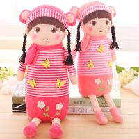 儿童生日礼物人形玩具洋娃娃毛绒玩偶女孩抱枕公主布娃娃陪睡