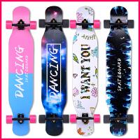 初学者长板青少年刷街舞板公路滑板四轮滑板车男女生舞板
