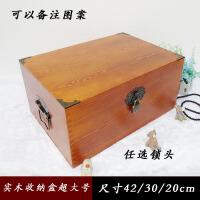 带锁的桌面收纳盒实木质储物箱复古木钱盒子床底密码收纳箱小箱子 乳白色 超