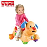 费雪多功能小狗皮皮踏行车双语版宝宝玩具学步车 BCT93 踏行推车
