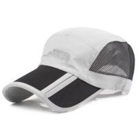 男士帽子网眼棒球帽可折叠防水速干帽大檐夏季户外休闲登山防晒帽SN0300 可调节