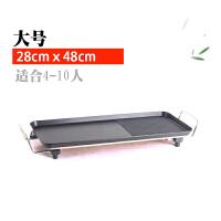 烧烤炉家用电铁板烧韩式商用家用无烟电烤盘韩国不粘烤肉锅