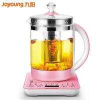 九阳(Joyoung)K15-D05S养生壶全自动办公室小型家用多功能迷你小型煮茶器1.5L