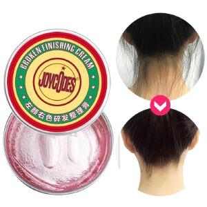 左颜右色小碎发整理膏神器清爽发蜡棒不油腻头发毛燥定型毛发固定女防毛躁30g