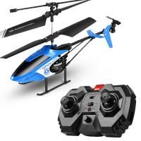 遥控飞机玩具小型迷你飞行器儿童男孩耐摔无人机小学生直升飞机