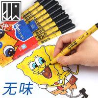 8支装记号笔黑色勾线笔沟线钩线水性儿童绘画手绘细勾边马克美术
