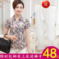 中老年女装夏装套装2017新款两件套40-50岁中年妈妈装短袖衬衫t恤