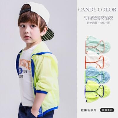 宝宝春装外套女2岁韩版3儿童时尚薄款防晒衣4男童开衫连帽5