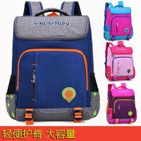 小学生书包女生4-6年级 1-3男孩韩版女护脊椎 女童双肩包