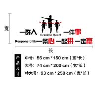 ��克力���N自粘3d立�w�k公室�钪�苏Z企�I文化背景��口��b��N�� 特