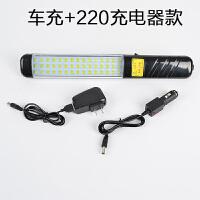 充电型防摔防水带磁铁LED检修灯LED工作灯应急灯汽车维修灯