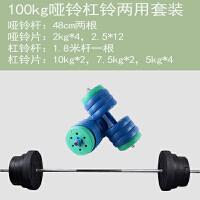 健身器材深蹲杠铃哑铃男士100kg60公斤50曲杆举重杠铃套装家用扛