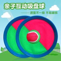 【支持礼品卡】儿童手掌粘靶球拍抛接球吸盘球 亲子户外运动投掷粘球玩具k3g