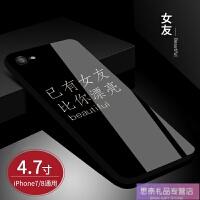 苹果8plus手机壳情侣款iPhone7p玻璃镜面保护套新款个性创意6S可爱i8防摔硅胶X网红I6