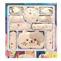 班杰威尔 彩棉婴儿衣服新生儿礼盒套装0-6个月春秋刚出生内衣初生宝宝用品 四季彩棉福禄猫