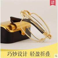 高贵大方结实舒适折叠便携老化镜男式全框超轻老花眼镜女防疲劳树脂远视眼镜