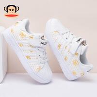 大嘴猴童鞋男童鞋2018春秋季新款韩版休闲女儿童鞋子小白鞋运动鞋