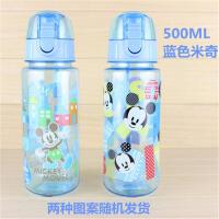 迪士尼儿童水杯夏季户外直饮塑料水杯瓶 学生运动水壶