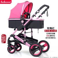 高景观婴儿推车可坐躺折叠双向四轮避震宝宝手推车