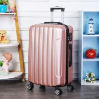 韩版小清新行李箱20寸万向轮拉杆箱学生男女旅行箱24寸密码箱皮箱