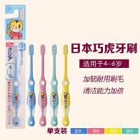 日本巧虎儿童牙刷4-6婴儿训练牙刷宝宝婴幼儿乳牙刷软毛