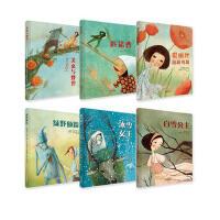 重温世界经典童话:亲子共读(大师绘本套装)