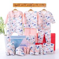 【六一折后价:135】纯棉婴儿衣服新生儿礼盒秋冬套装初生刚出生宝宝满月礼物用品大全