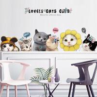 可爱卡通小猫咪装饰品贴画创意客厅卧室床头墙贴纸个性沙发背景贴 图片色(一件可贴6只猫) 特大