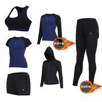 瑜伽服运动套装女秋冬季款宽松户外晨跑步长裤健身房专业速干衣服
