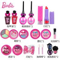 儿童化妆品小女孩手提箱玩具娃娃表演生日公主彩妆盒套装