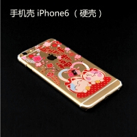 iphone6s手机壳iPhone6浮雕手机套苹果6手机壳猫外壳 坚持幸福(4.7)