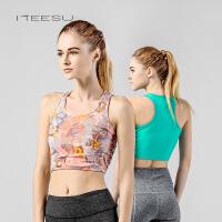 瑜伽服女秋冬背心吊带含胸垫健身文胸运动跑步弹力透气内衣