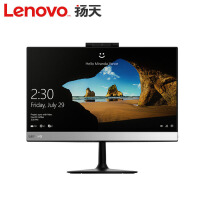 联想(Lenovo) IdeaCentre C360 19.5英寸一体机电脑 i3 4170 4G 500G DVD刻 摄像头  1G独显 Wifi Win8.1 黑色