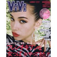 [现货]进口日文 时尚杂志 VIVI 2018年11月号 表� 水原希子